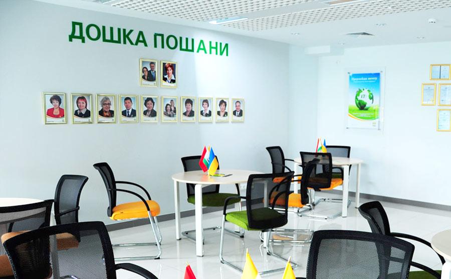 Где можно купить продукцию Тяньши - в агентском офисе (фото)