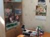 Интернет-магазин дистрибьютора Тяньши в Киеве (фото 6)