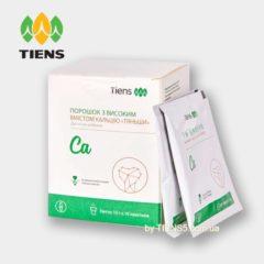 Порошок с высоким содержанием кальция- общий кальций Тяньши (Calcium High Tiens) фото - tiens5.com.ua