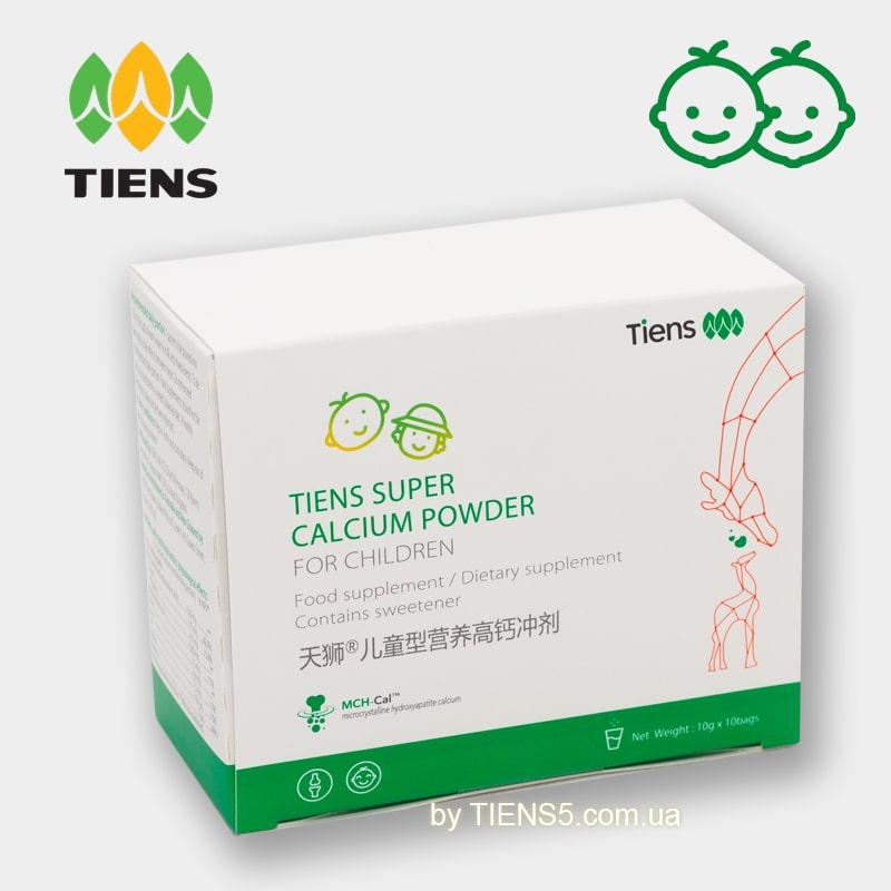 Кальций детский Тяньши (Tiens Super Calcium Powder) фото - tiens5.com.ua