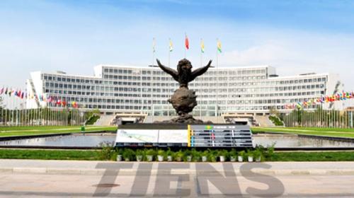 Корпорация Тяньши фото