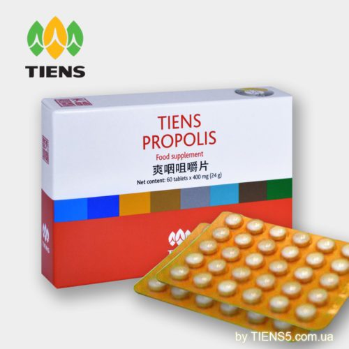 Таблетки Прополис Тяньши (Propolis Tiens) фото