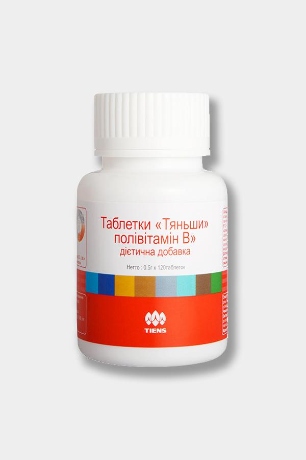 Таблетки «Тяньши» поливитамин В – это уникальный препарат photo