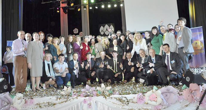 BBS in kharkiv photo