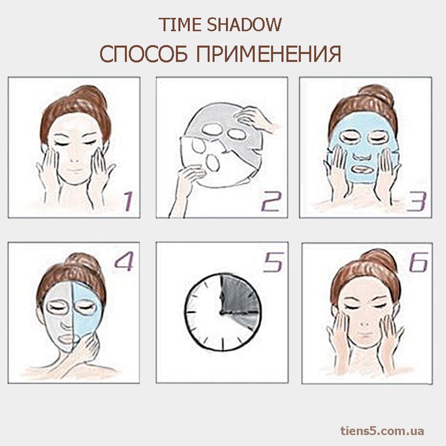 Восстанавливающая и питательная маска для лица TIME SHADOW фото 3