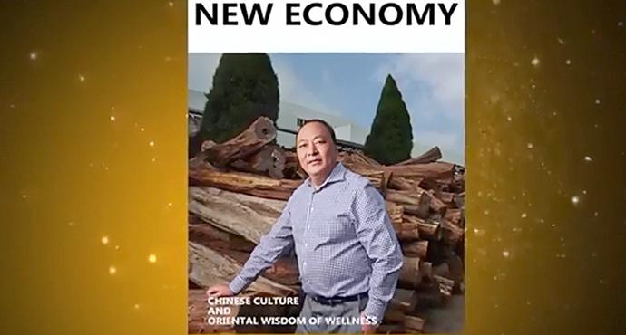 Ли Цзинюань Председатель Правления корпорации Тяньши фото
