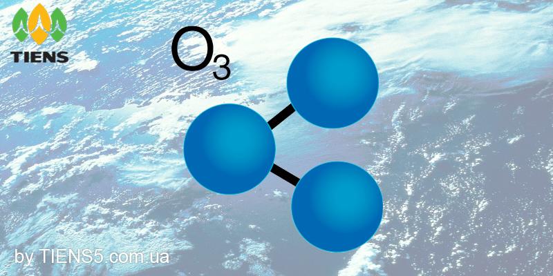 Свойства озона фото