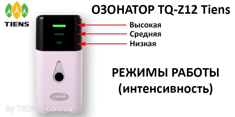 Озонатор для холодильника TQ-Z12 фото