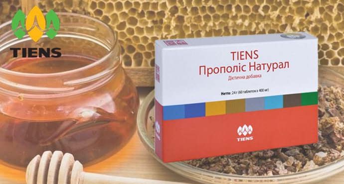 Прополис Тяньши: естественный антибиотик во время лечения вирусов - tiens5.com.ua