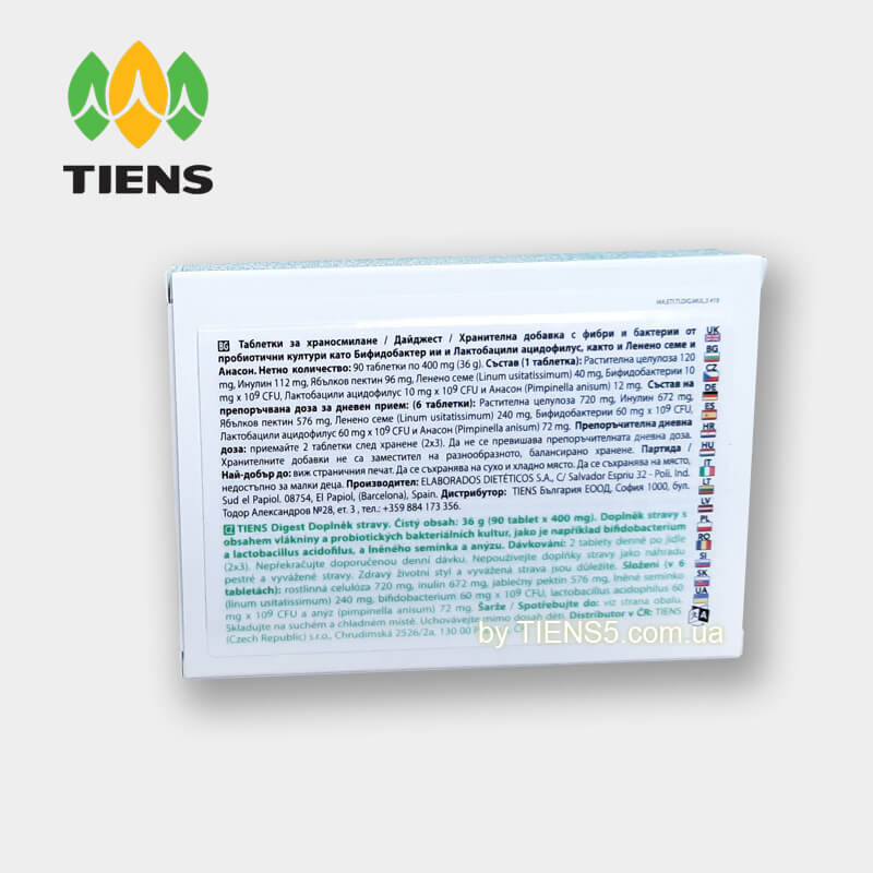 Таблетки Дайджест Тяшьши (Digest Tablets Tiens): цена, описание, купить, фото, отзывы, применение Дигест натурал - tiens5.com.ua