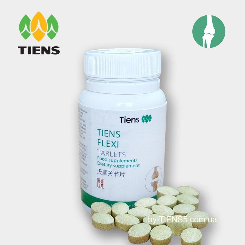Флекси Тяньши (TIENS Flexi) лечение суставов, профилактика фото 1 - tiens5.com.ua