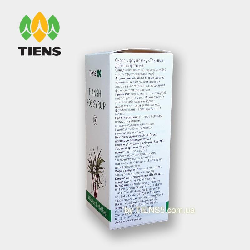 Сироп из фруктозанов Тяньши (Fructosan Tiens): цена, описание, купить, фото, отзывы, фруктозан для похудения - tiens5.com.ua