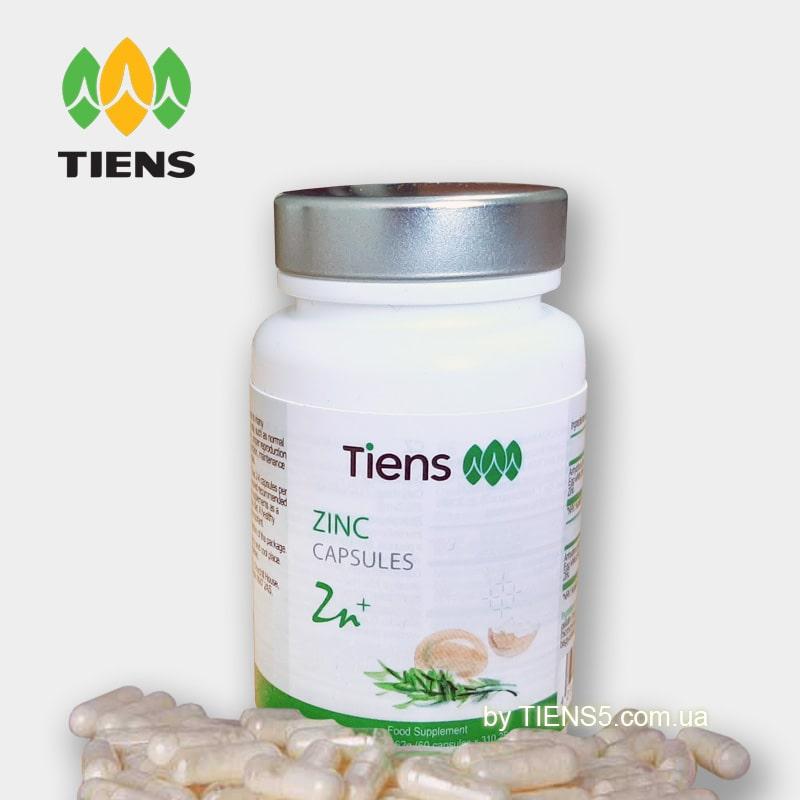 Капсулы с цинком Тяньши (Zinc Tiens): цена, описание, купить, фото, отзывы, применение биоцинка - tiens5.com.ua