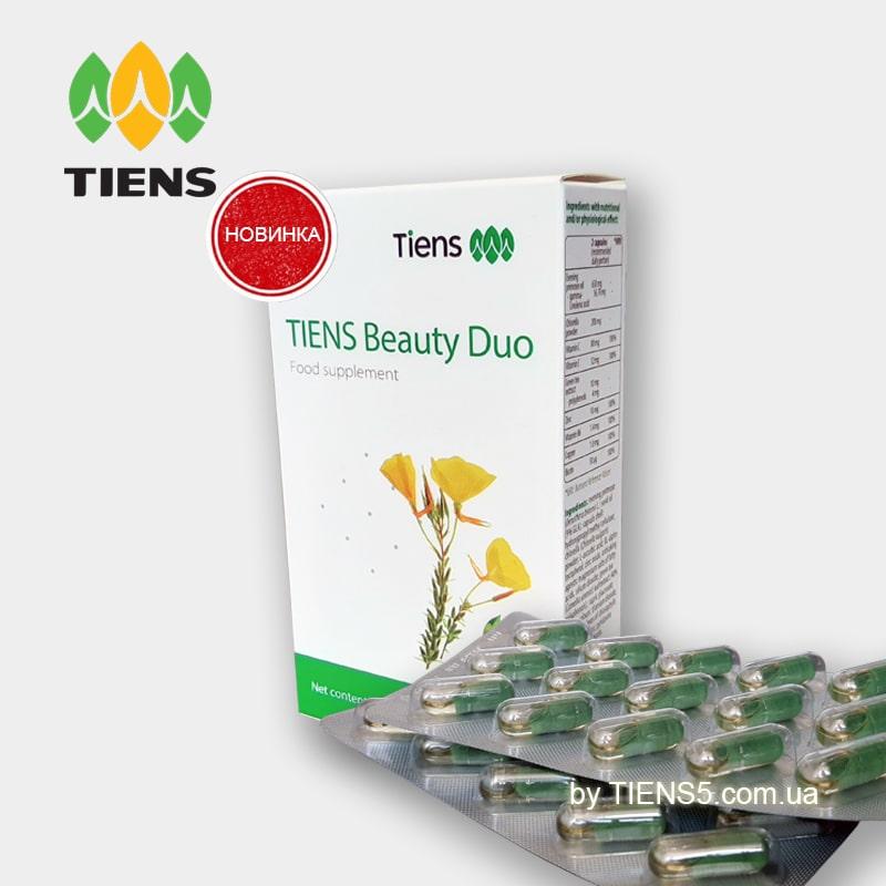Tiens Beauty DUO (Бьюти Дуо) лечение и восстановление кожи и волос фото1 - tiens5.com.ua
