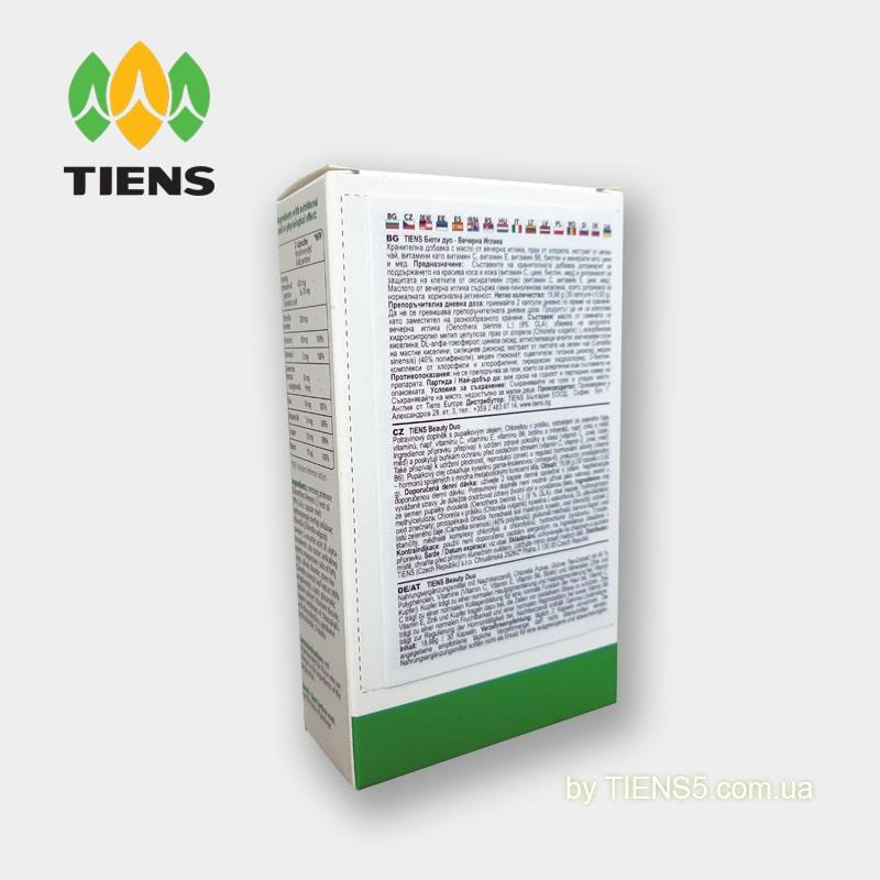 Tiens Beauty DUO (Бьюти Дуо) лечение и восстановление кожи и волос фото2 - tiens5.com.ua