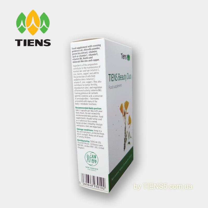 Tiens Beauty DUO (Бьюти Дуо) лечение и восстановление кожи и волос фото3 - tiens5.com.ua