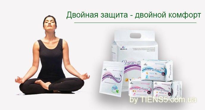 Женские гигиенические прокладки Active Oxygen & Negative Ion фото - tiens5.com.ua