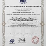 Сертификат Food safety фото 2