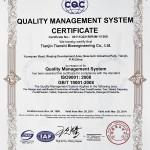 Сертификат 9001-2008 фото