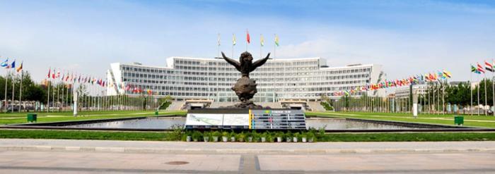 Международный оздоровительный индустриальный парк Тяньшиphoto-2