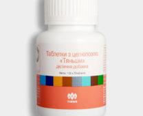 Таблетки с целлюлозой Тяньши – биологически активная добавка фото
