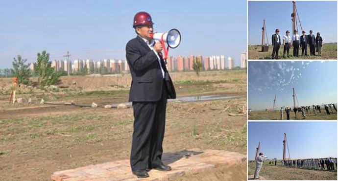 Старт строительства Интернационального института «Тяньши» фото