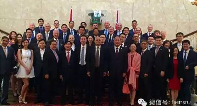 Бранч г-на Ли Цзиньюаня и министра Саджида Джавида фото 4