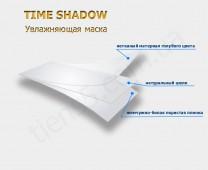 Увлажняющая и питательная маска для лица TIME SHADOW фото 3