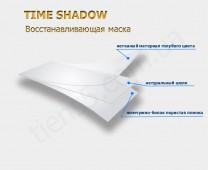 Восстанавливающая и питательная маска для лица TIME SHADOW фото 6