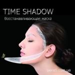 Восстанавливающая и питательная маска для лица TIME SHADOW фото 1