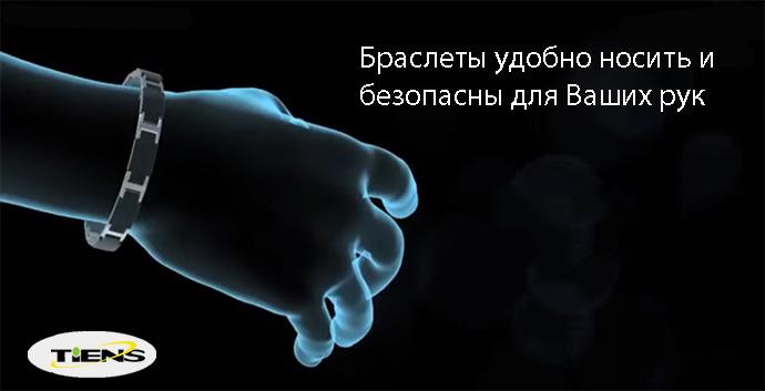 Ispolzovanie-brasletov-tyanshi-photo-3