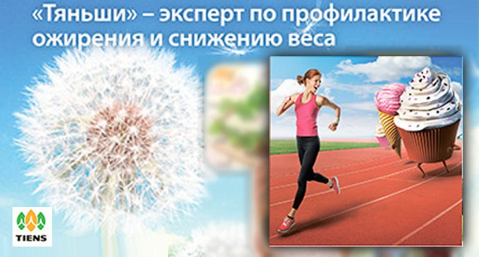 программа профилактика здорового образа жизни