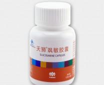 Саминь-Глюкозамин капсулы Тяньши для профилактики и лечения Ваших суставов фото