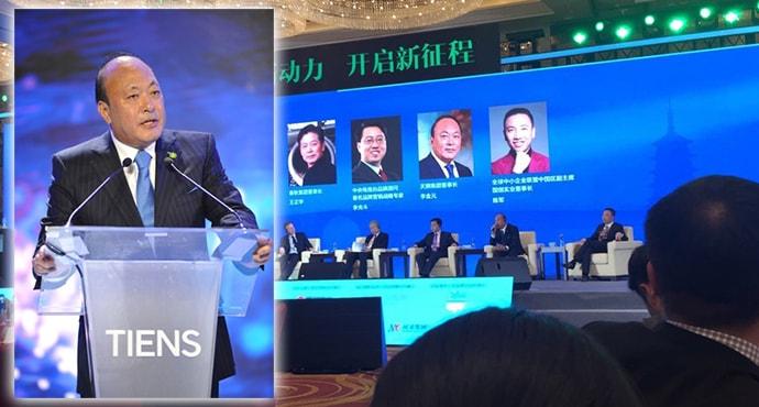 Новая стратегия бренда Tiens Group - tiens5.com.ua фото